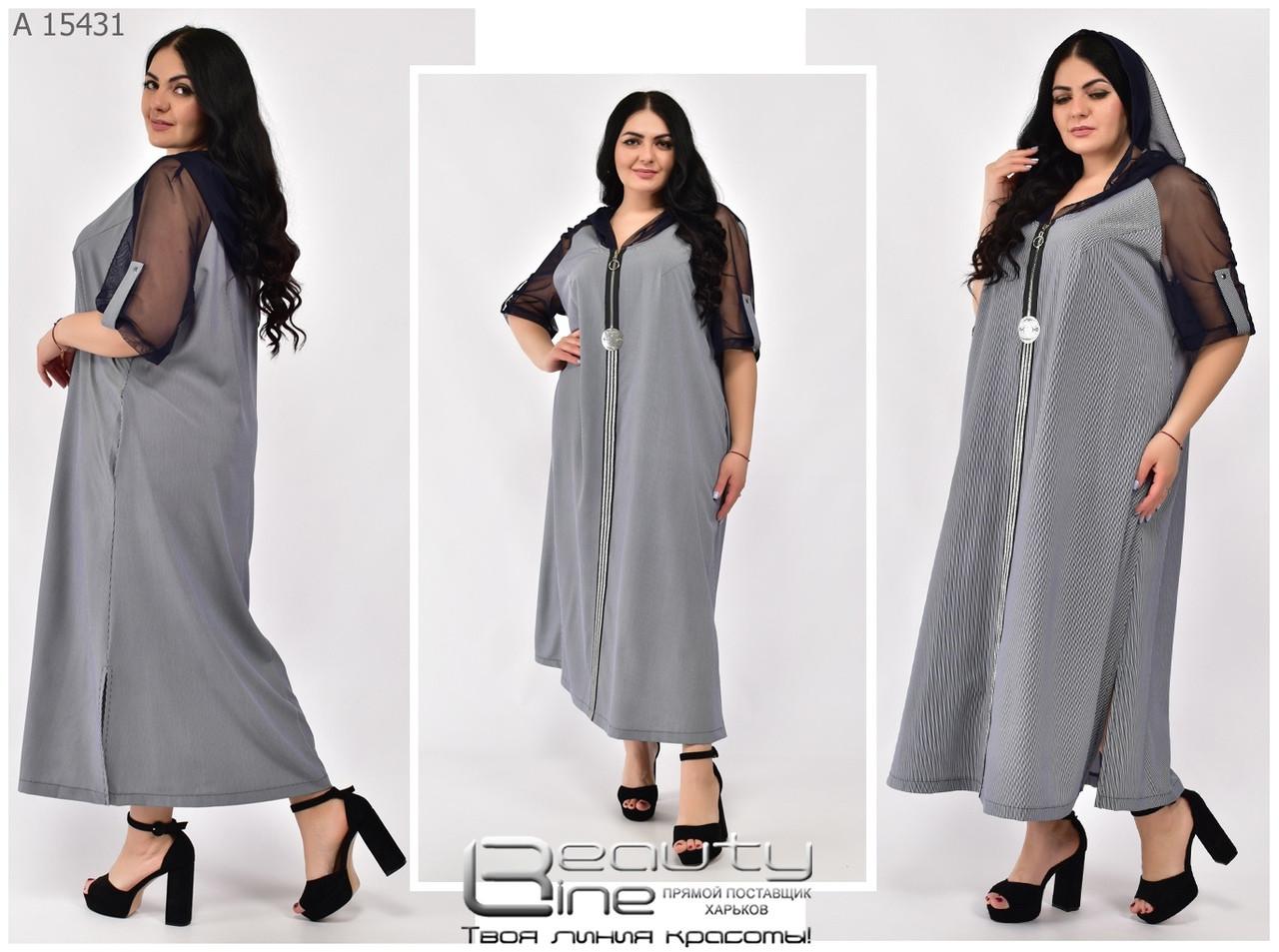 Жіноче ошатне довга сукня вільного крою великого розміру: :62\64\66\68\70\72