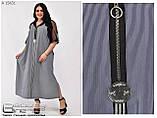 Жіноче ошатне довга сукня вільного крою великого розміру: :62\64\66\68\70\72, фото 2