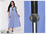Жіноче ошатне довга сукня вільного крою великого розміру: :62\64\66\68\70\72, фото 4