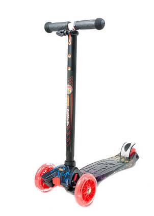 "Самокат ""Best Scooter"" (аналог Maxi Micro) арт. 1308"