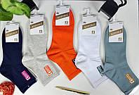 Носок стрейчевий жіночий №260-6 (уп.10 шт.), фото 1