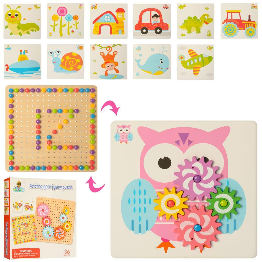 Развивающая игрушка - мозаика с трафаретами арт. 35980 (2088)