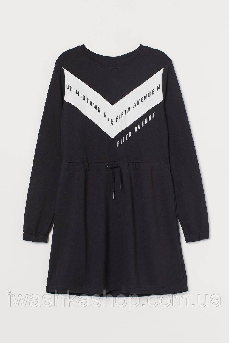 Стильне спортивне плаття двунитка на дівчаток 8 - 10 років, р. 134 - 140, H & M