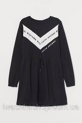 Стильное спортивное платье двунитка на девочек 8 - 10 лет, р. 134 - 140, H&M