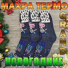 """Шкарпетки чоловічі махрові """"Новий рік"""" високі GRAND р25-27 джинс"""