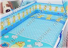 Детское постельное белье и защита (бортик) в детскую кроватку (жираф голубой), фото 3