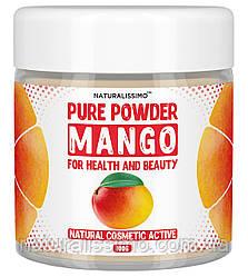 Пудра манго, 100г