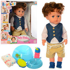 """Лялька """"Brother"""" Старший брат в піджаку. Шарніри. Шовковисте волосся. 42 см. Арт. 001B"""