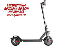 Электросамокат Crosser E9 Premium Перфорация 10 inch (7,5Ah) Черный