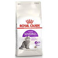 Royal Canin Sensible 10кг Роял Канин Сенсибл для взрослых кошек с чувствительным пищеварением