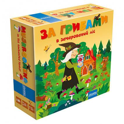 """Настольная игра """"За грибами в волшебный лес"""" (За грибами в зачарований ліс)ТМ Granna арт. 82166"""