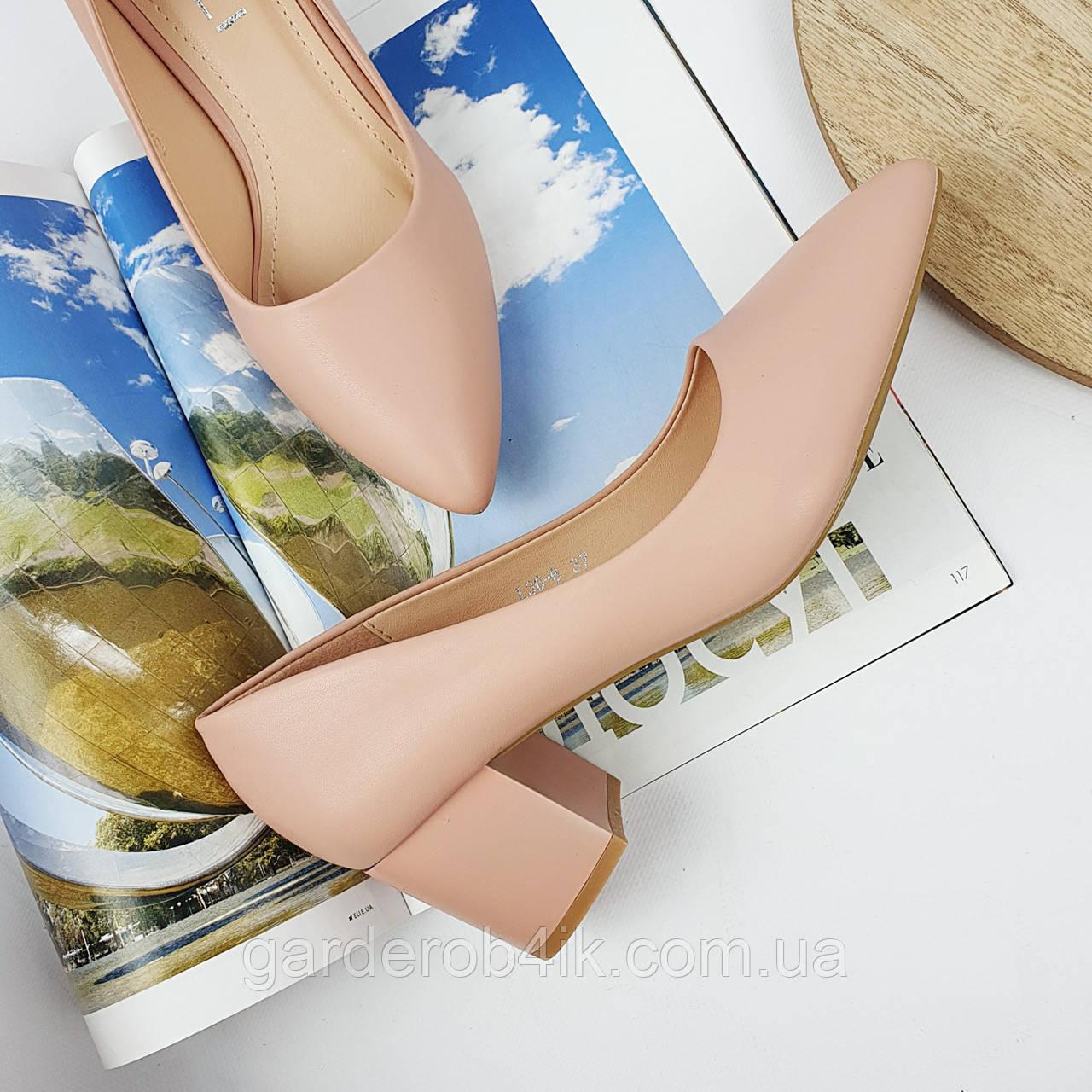 Жіночі туфлі човники на низькому каблуку