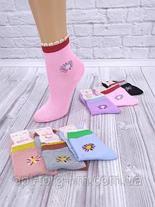 """Шкарпетки дитячі """"Фенна"""" 30-35 (Взуття)"""
