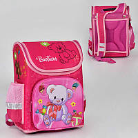 Рюкзак шкільний N 00170 (30) 2 кишені, спинка ортопедична, ніжки пластикові