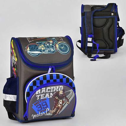 Рюкзак школьный N 00186 (30) 2 кармана, спинка ортопедическая, ножки пластиковые