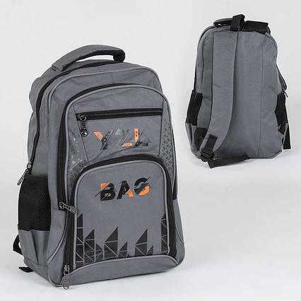 Рюкзак школьный каркасный С 36164 1 отделение, 3 кармана