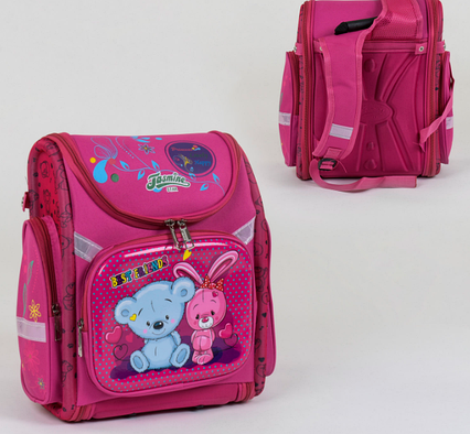 Рюкзак школьный каркасный С 36189 1 отделение, 3 кармана