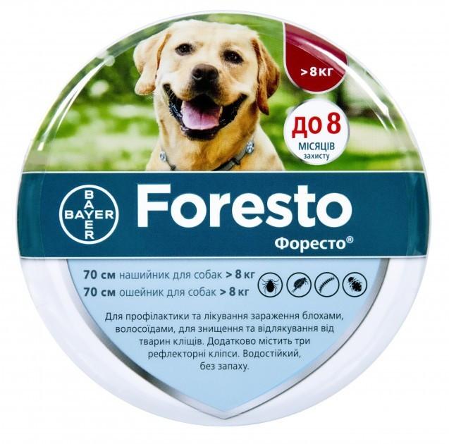 Ошейник от блох и клещей Форесто Foresto Bayer для собак 70 см