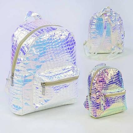 Рюкзак детский Перламутр С31870 (60) 2 вида