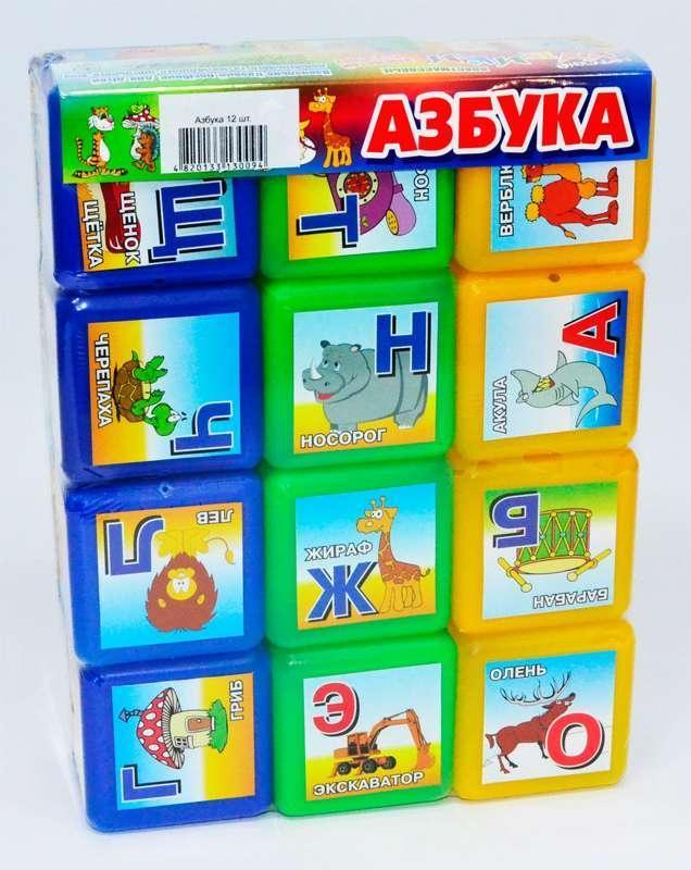 "Кубики ""Абетка 12 шт"" рус. 06032 (24) ""M-TOYS"""