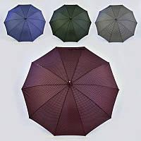 Парасолька З 36363 (48) 4 кольори, d=115см