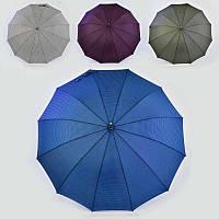 Парасолька З 36365 (48) 4 кольори, d=113см