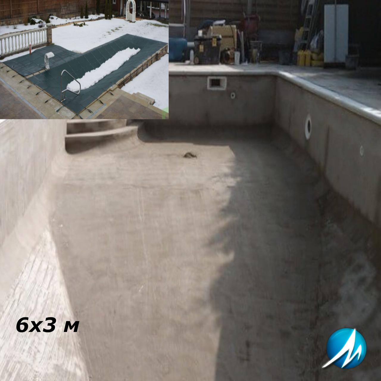 Зимнее накрытие для бетонного бассейна 6х3 м