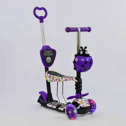 Самокат дитячий 5в1 Best Scooter, що Світяться колеса 74058