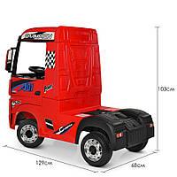 Детский электромобиль-фура- грузовик Mercedes-Benz Actros M 4208EBLR-3 Красный