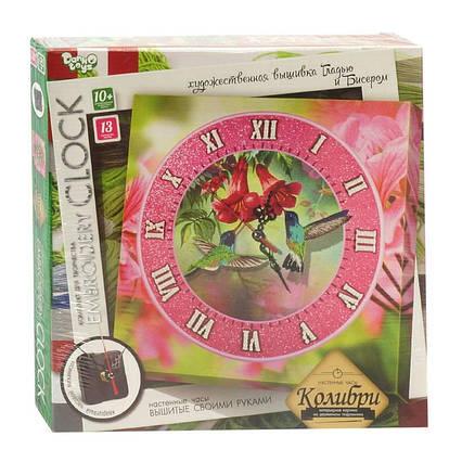 """Часы с вышивкой гладью """"Embroidery clock"""" """"ДАНКО ТОЙС"""", (Украина)"""