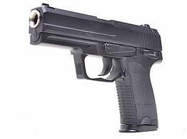 Пістолет ZM20