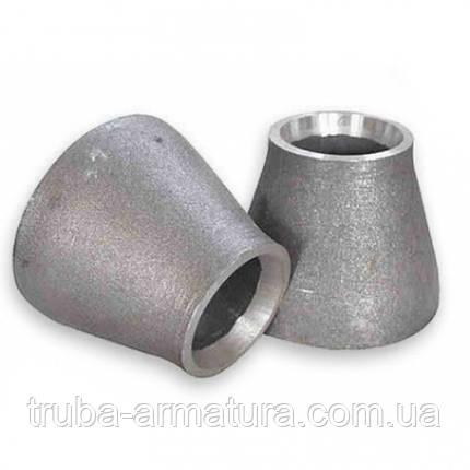 Перехід сталевий приварний концентричний 76х42 (65х32), фото 2