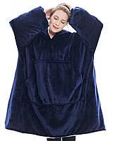 Плед толстовка двухсторонняя с капюшоном HUGGLE HOODIE / Худи плед