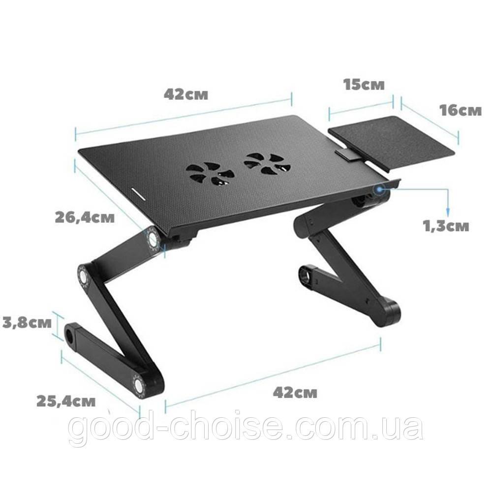 Столик для ноутбука с охлаждением в Украине. Цены на столик для ноутбука с  охлаждением на Prom.ua