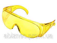 Очки защитные ОЗОН Контраст+ желтые