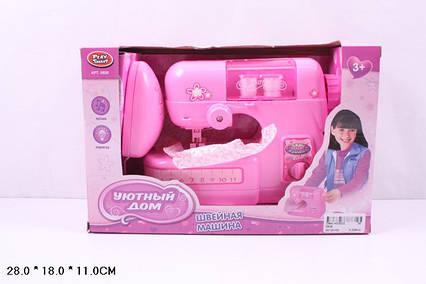 Игрушечная швейная машина Уютный дом 0926 на батарейках