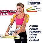 ОПТ Тренажер для рук и плеч Wonder Arms, фото 5