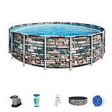 Каркасный бассейн Bestway 56886 (549 x 132 см) (5 678 л/ч, дозатор, лестница, тент), фото 2