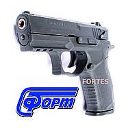 Травматический пистолет Форт - 17Р .00