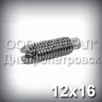 Гвинт М12х16 ГОСТ 1478-93 (DIN 417, ISO 7435) оцинкований - гужон інсталяційний з циліндричним кінцем