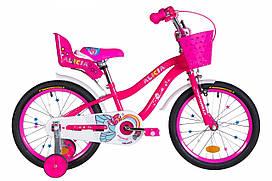 "Велосипед дитячий 18"" Formula ALICIA 2021 малиновий"