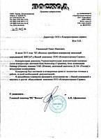 Компрессор винтовой ВВП-6/7 1