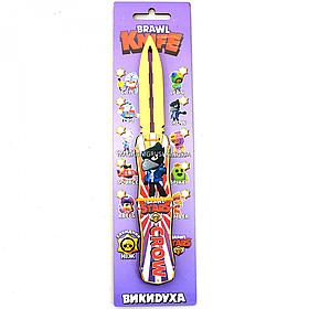 """Деревянный нож игрушка """"Выкидуха""""(CROW) из BRAWL ( арт.ВОРОН)"""