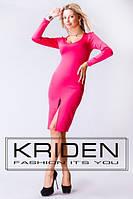 Розовое облегающее платье с разрезом впереди. Арт-3283/23