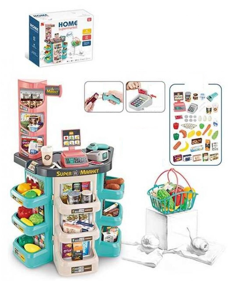 """Ігровий набір """"Домашній супермаркет"""" 668-86 з кошиком, касою, і продуктами"""