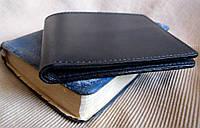 Портмоне №13 из натуральной кожи (бумажник, кошелек)