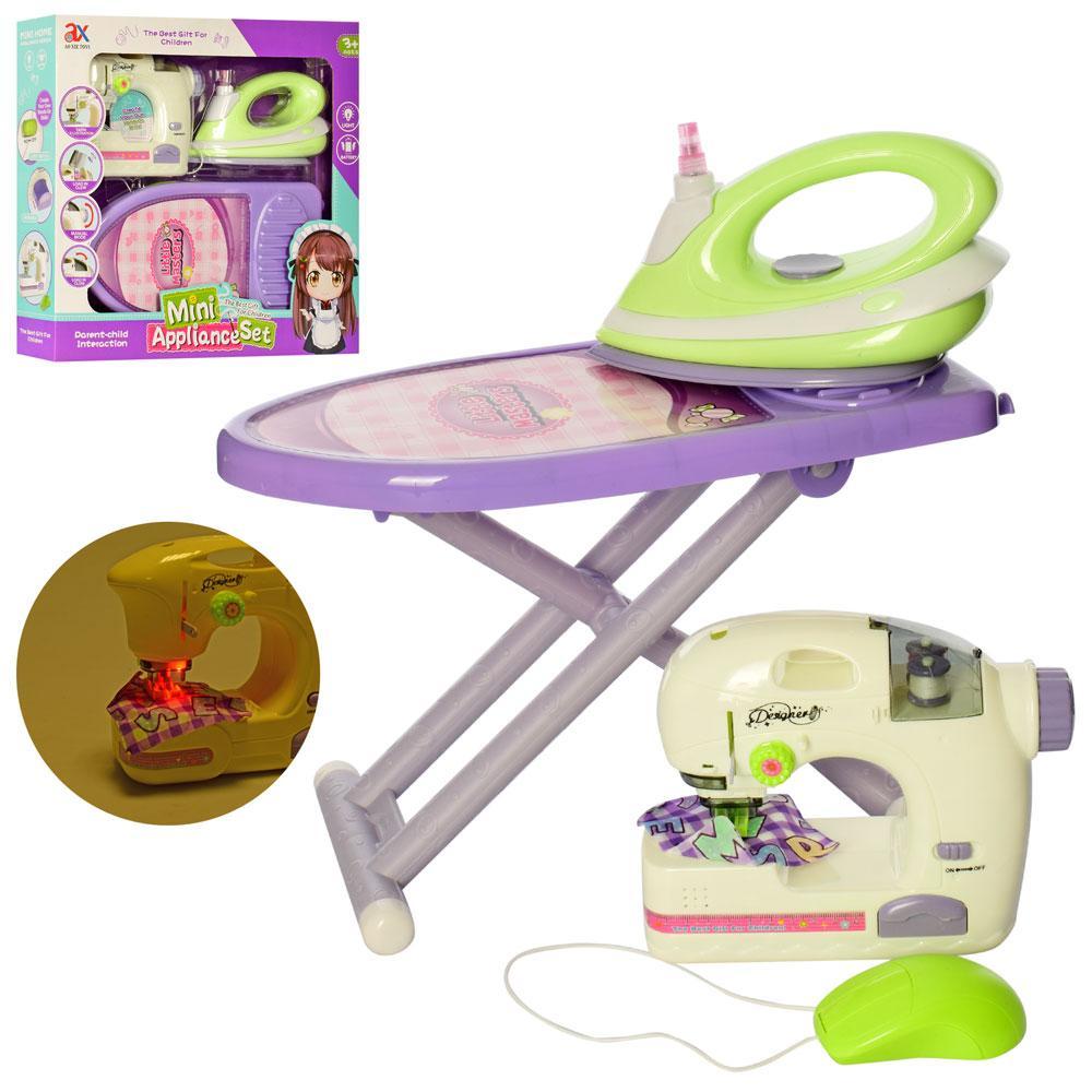 Набор игрушечной бытовой техники: утюг, гладильная доска и швейная машинка (6703B)
