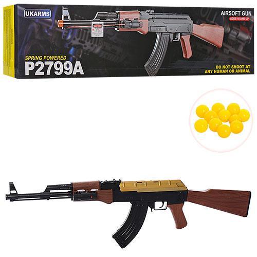 Игрушечный автомат P2799A (копия АК-47) с пульками и лазерным прицелом