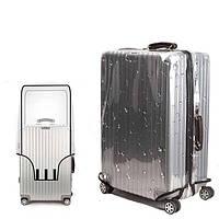 Чохли на валізу