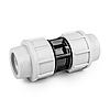 Муфта редукционная для труб PE, 40/32мм, PN16,  DSRA16L4032